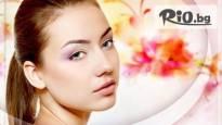 Диамантено микродермабразио, лечение на акне, регенерация и заличаване на бръчки, Салон за красота Ugly or...
