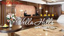 Велинград, Хотел Вела Хилс****! Нощувка за Двама + закуски, вечери и Уелнес пакет