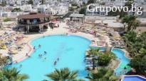 Майски празници в Турция! 5 All Inclusive нощувки в Palm Garden****, Бодрум