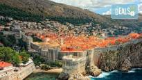 Априлска екскурзия до Хърватия и Черна гора: 5 нощувки със закуски и вечери, транспорт от Холидей Бг Тур!
