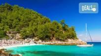 Ранни записвания за Майски празници на о. Тасос, Гърция! 3 нощувки със закуски, транспорт, фериботни такси и билети, със Запрянов Травел!