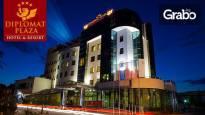 SPA удоволствия и романтика за Св.Валентин в Луковит! Нощувка със закуска и вечеря за двама, от Diplomat Plaza Hotel & Resort****