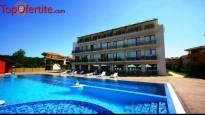 На море, първа линия, к-г Златна рибка хотел Созополи Стайл 4*! Нощувка в апартамент за 4 души + закуски и вечери