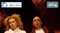 Гледайте великолепната Силвия Лулчева в Любовна песен, Младежки театър, камерна сцена!
