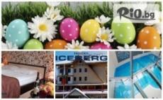 Великден в Боровец! 2, 3 или 4 нощувки със закуски и вечери + СПА, Празничен обяд и DJ парти, от Хотел Айсберг 4*