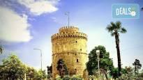 Септемврийски празници в Гърция и Македония с Караджъ Турс! 2 нощувки със закуски в Паралия Катерини, транспорт и водач!