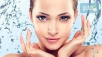 Без бръчки и несъвършенства! Дълбока хидратация на кожата от Laboratories Tegor с апарат Oxy Mate в дермакозметичен център Енигма!