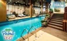 Месеци на здравето в Palms Spa към хотел Анел 5*! Тренировка по плуване или финтес, специални промоции от здравословния бар само през февруари и март!