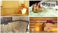 Релаксиращ СПА ден в Хотел Елица, Варна! Джакузи, финландска сауна, парна баня и лакониум + БОНУС на цена от 12.90лв.