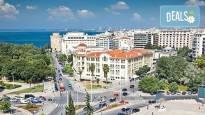 Празнична разходка на 3-ти март до Гърция! Еднодневна екскурзия в Солун с транспорт и водач от Глобус Турс!