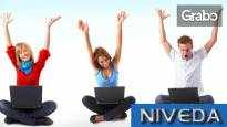 24-месечен онлайн курс по Английски език за нива A1, А2, В1 и В2