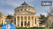 Пролетна приказка в Румъния! Екскурзия до Синая и Букурещ с 2 нощувки със закуски, плюс транспорт