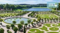 Пътувайте за Великден и Майски празници във Франция и Швейцария! Хотел 3*, 9 нощувки, закуски, транспорт, екскурзовод