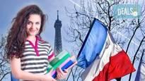 Научете нов език! Сутрешен курс по френски на ниво А1 с продължителност 60 уч.ч. от учебен център Сити!