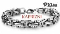 Подарък за любимия мъж! Красива и стилна мъжка гривна, изработена от медицинска стомана, от Kaprizni.bg
