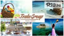 Великденска екскурзия до Гърция! 2 нощувки с 2 закуски в 3* хотел на о-в Тасос с включен транспорт, туристическа програма + екскурзоводско обслужване, от Теско Груп