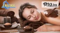 60-минутен Zensei масаж на цяло тяло по избор – класически, релаксиращ или спортно-възстановителен от дерматокозметичен център Енигма!