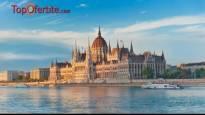 Будапеща! 4-дневна екскурзия с 2 нощувки + закуски, включен транспорт и панормна обиколка на Белград