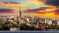 Истанбул за Майските празници! 5-дневна екскурзия с 2 нощувки + закуски и включен транспорт