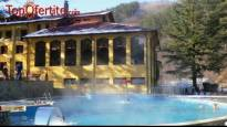 с. Чифлик, хотел Балкан за 3 Март! 2, 3 или 4 нощувки + закуски, басейн с топла минерална вода, турска баня, джакузи, топила, сауна и парна баня