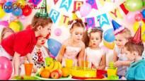 Професионален аниматор - DJ на избрано от Вас място + Подарък украса от балони от Puffy Kids